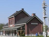 Beschermd Stationsgebouw 'ASCH': Rond 1877 werd het stationsgebouw van As in geb